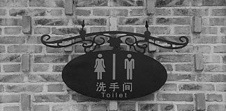 Since 2015, China has poured 1.04 billion yuan into building and renovating 68,000 toilets.
