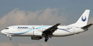 Iran continues search for missing plane, no wreckage found yet