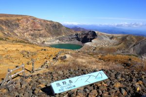 Mount Zao, Japan