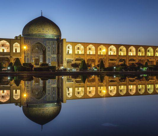 El Seminario internacional sobre la potenciación del turismo cultural mediante la innovación y la tecnología se celebrará en Hamedan (Irán)
