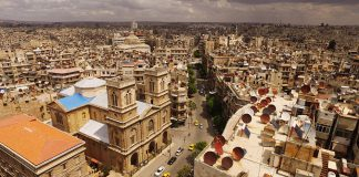 Image of the old center of Damascus