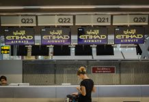 Etihad is yet to report its financial results for 2018