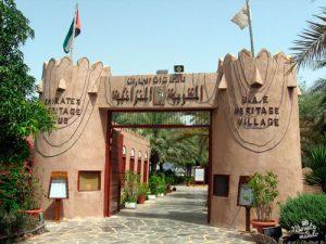Fujairah-Heritage-Village