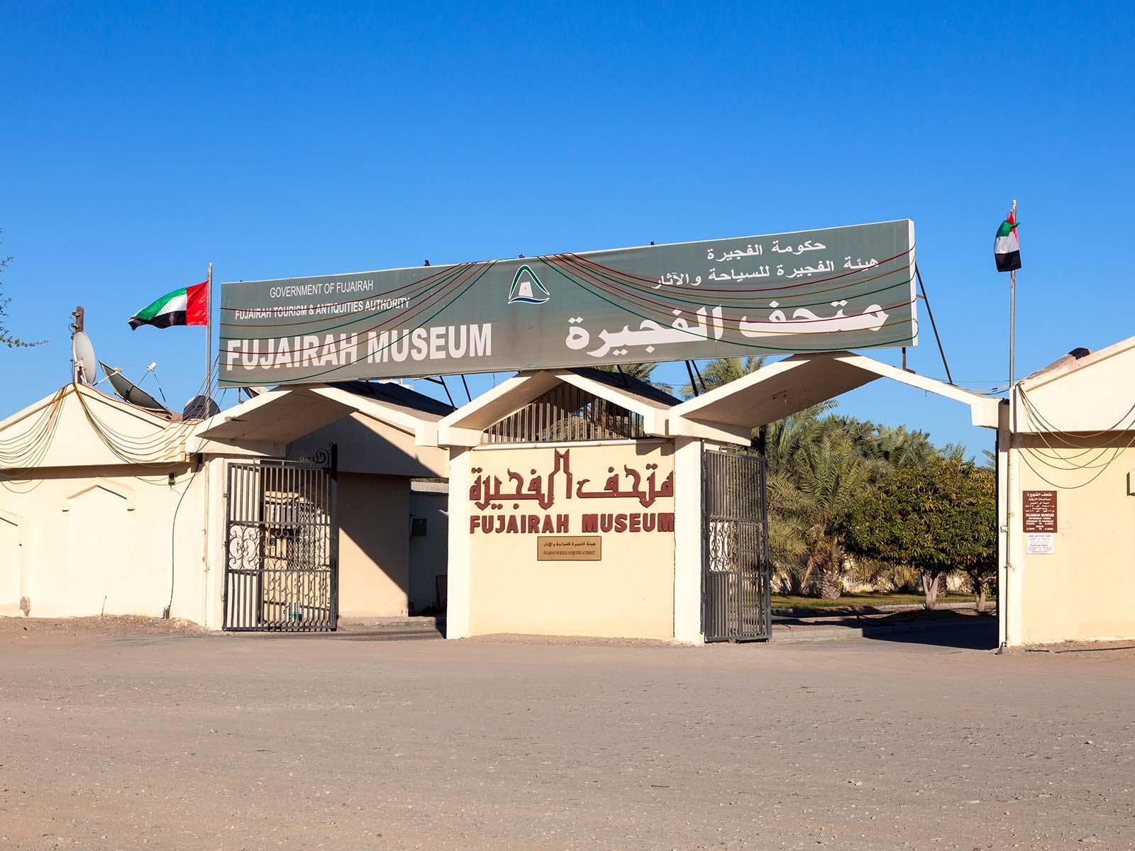 Fujairah-Museo